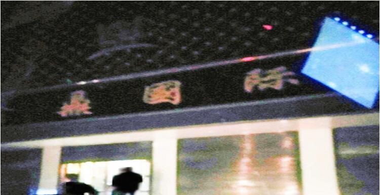 """真胆大!疫情尚未结束, 禹州市花石镇""""鑫鼎KTV"""" 违规经营其背后谁在为它撑腰?"""